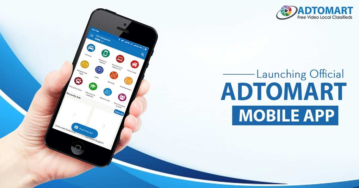 Adtomart Launches New Mobile App