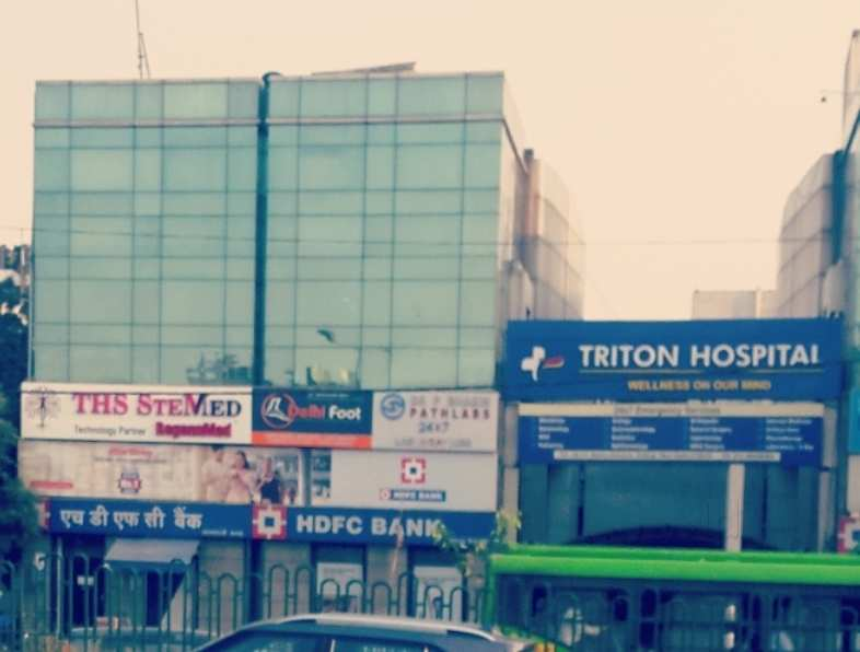 Triton hospital- Help you to be at your best